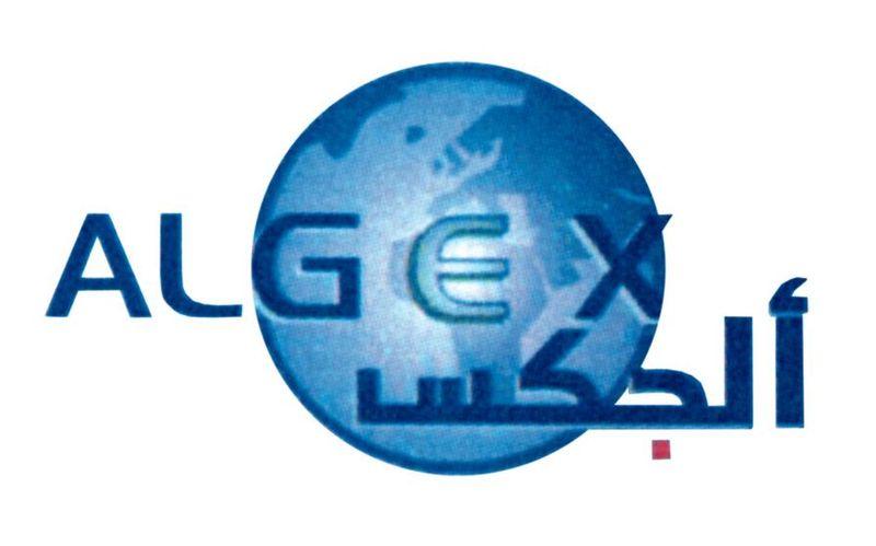 ALGEX _Logo
